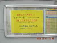 Dscn0453