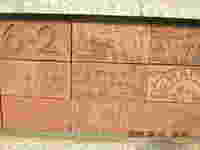 Dscn1203