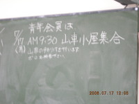 Dscn2928