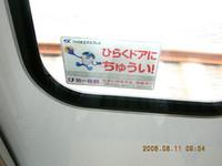 Dscn3751_1