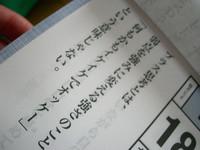 Dscn6707